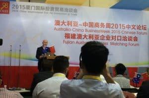 Xiamen translator