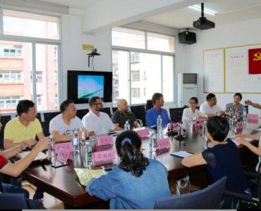 CCTIP Longyan Committee