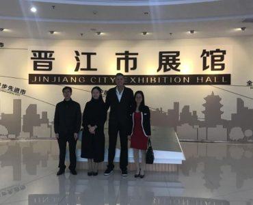 Jinjiang Exhibition Hall