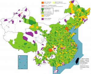china cities