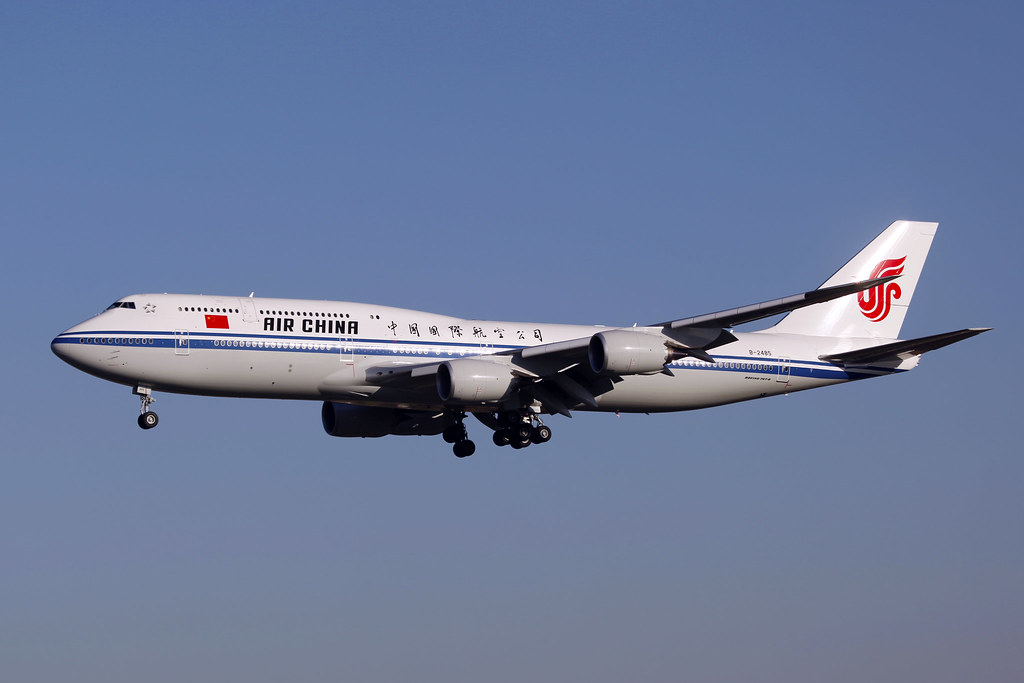 Best Chinese Airlines List – Major, Minor, & Cargo