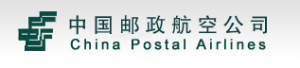 china postal airlines logo