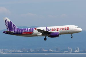 hk express airlines
