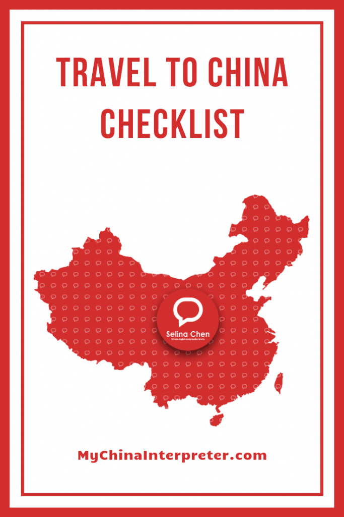 travel to china checklist