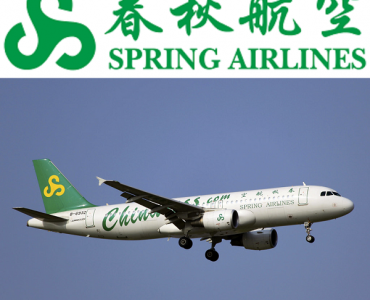 spring airlines review