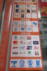 can i use my visa debit card in china