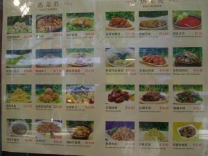 food prices in china