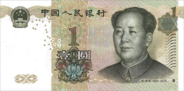 1 RMB note