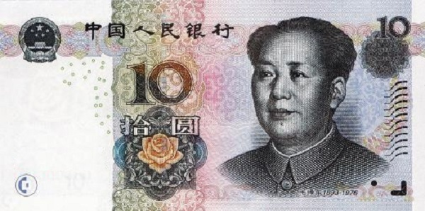10 RMB note