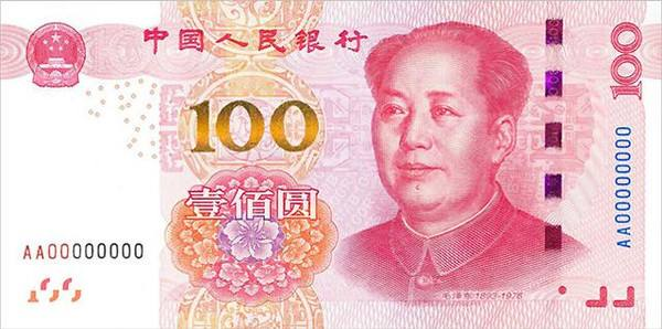 Chinese Currency Tips On Using Money In China My