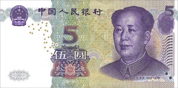 5 RMB note