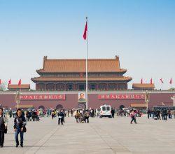 china landmarks (4)