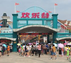theme parks in shanghai 2