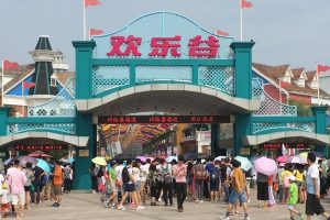 Theme Parks in Shanghai –  10 Best Locations for Travelers