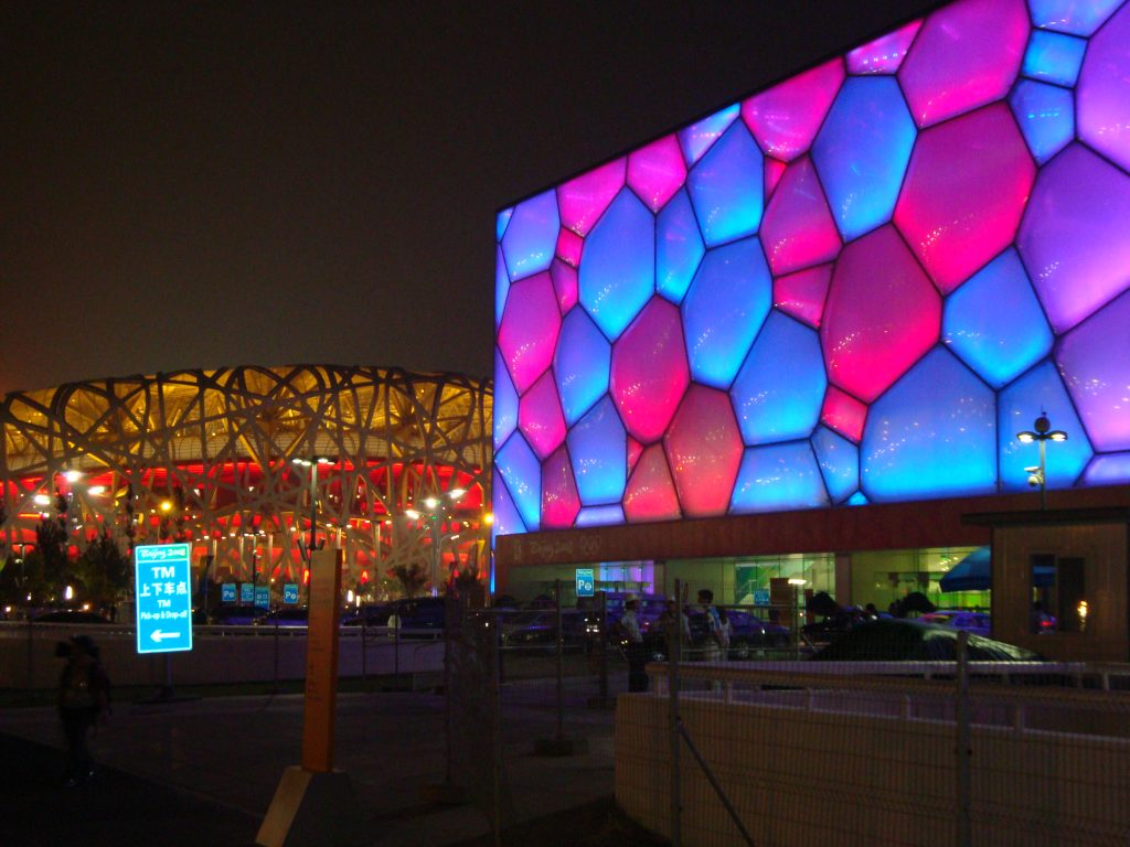 Birds Nest and Water Cube at night