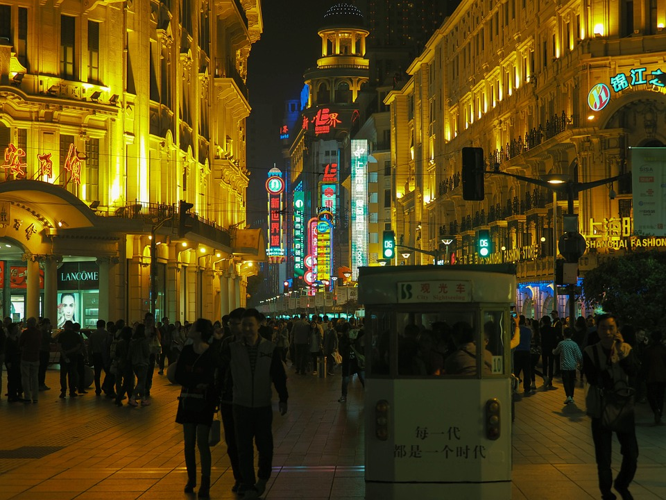 Xintiandi at night